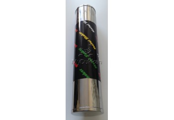 Maxtone MM-238 - Metal Shaker