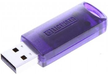 Steinberg USB eLicenser Key - Program Lisanslarını Yüklemek için USB Anahtar