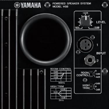 Yamaha HS8