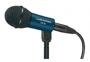 Audio-Technica MB6K - Dinamik Kick Davul Mikrofonu