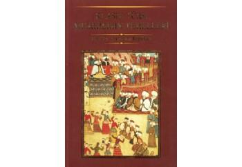 Klasik Türk Musikisinin Temelleri Kitap - Şemsettin Bağırkan