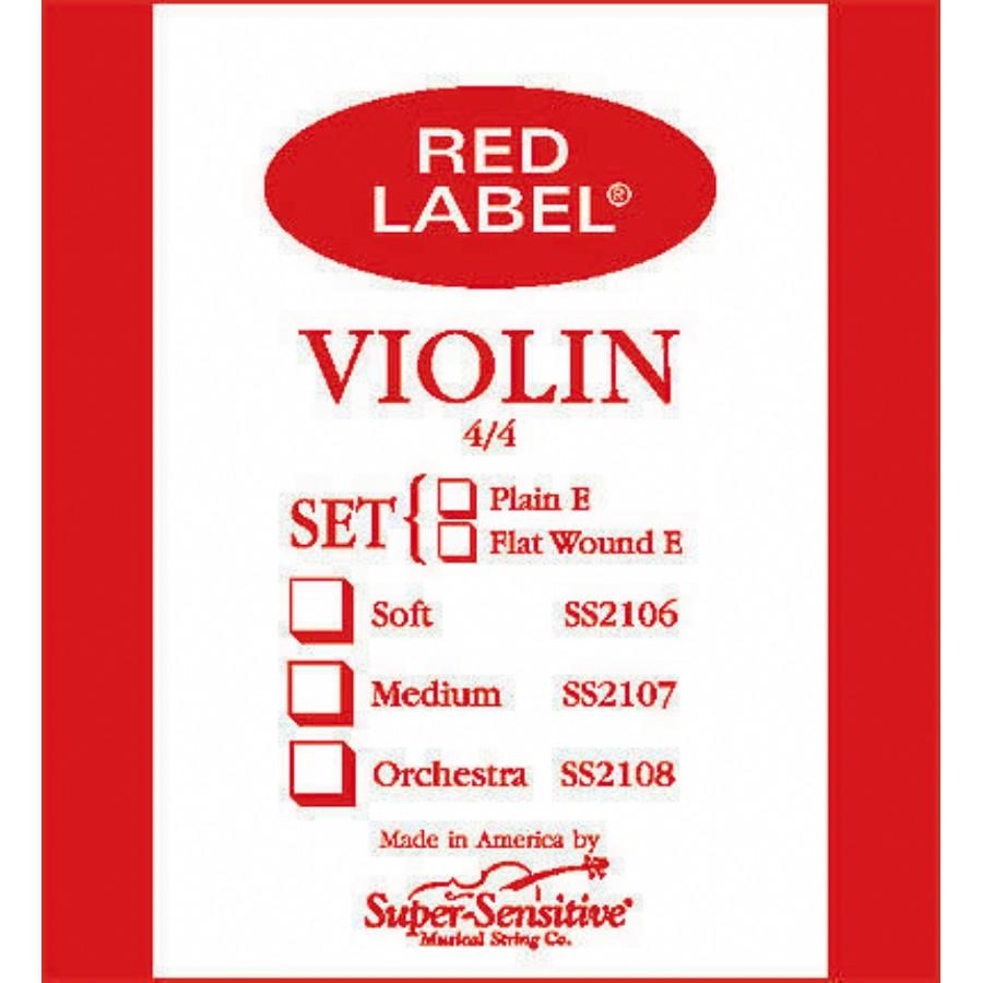 Super Sensitive Red Label Violin Set
